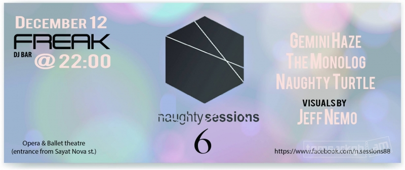 Naughty session