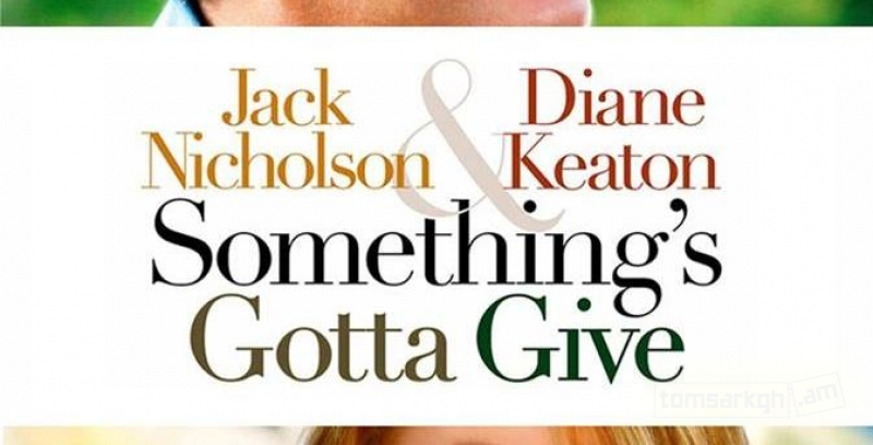 perform somethings gotta give - 800×408